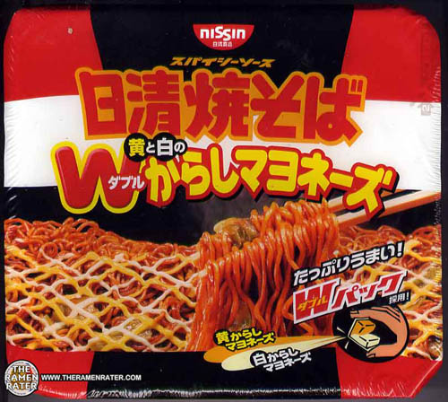 #26: Nissin Yakisoba Noodles w/Mustard/Mayo Squirt - The ...