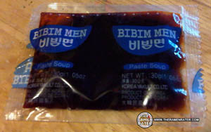 ... at a new Asian market I found today out of nowhere across from 99 Ranch Market in Edmonds. Anyways, here's Paldo brand Bibim Men Oriental Style Noodle