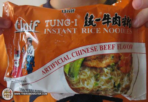 Seasoned Instant Rice Beef Flavor Instant Rice