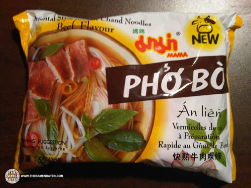 146: MAMA Pho Bo Oriental Style Instant Chand Noodles Beef