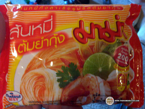 126 mama instant rice vermicelli tom yam koong flavour the ramen