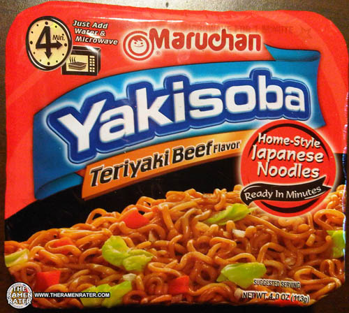 Simple Yakisoba Noodles Recipe besides Japanese Street Food Chicken Karaage moreover ADaGOFjl3hg further Yakisoba besides Sticky Chicken. on sauce for yakisoba noodles recipe