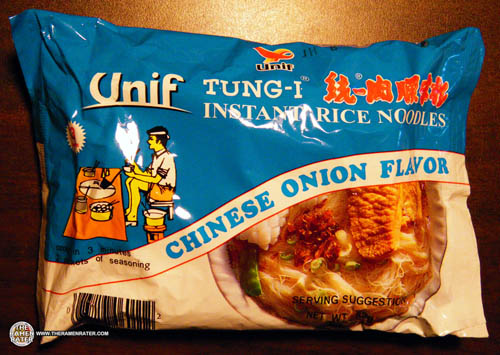 Seasoned Instant Rice Onion Flavor Instant Rice