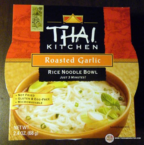 Thai Kitchen Noodles 481: thai kitchen roasted garlic rice noodle bowl - the ramen rater