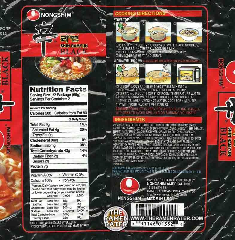 578: Nongshim Shin Ramyun Black Premium