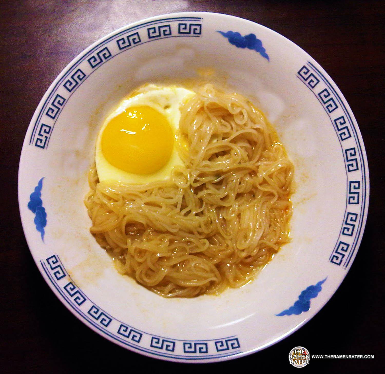 Thai Kitchen Noodles 596 Thai Kitchen Lemongrass & Chili Instant Rice Noodle Soup
