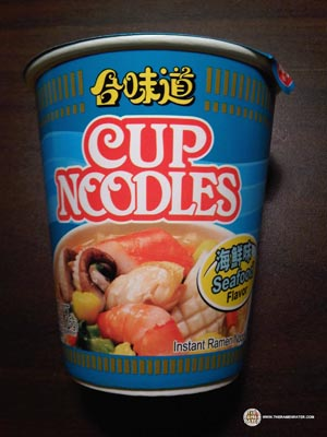 Tipping Point Is There Really A Danger From Cup Noodles