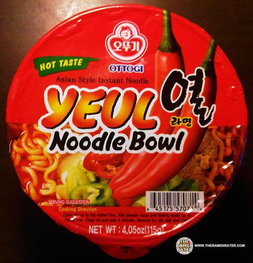 626 Ottogi Asian Style Instant Noodle Hot Taste Yelul