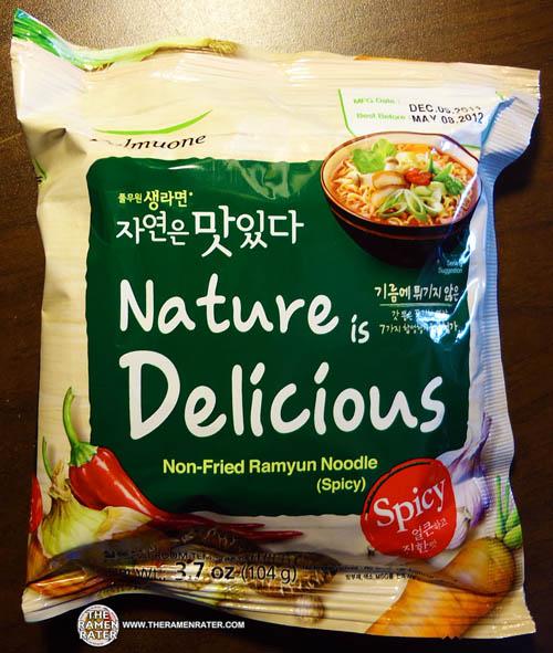 how to cook non-instant ramen noodles