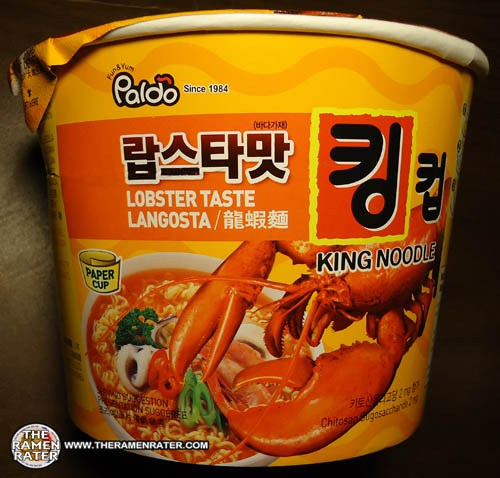 Re Review Paldo Lobster Taste King Noodle The Ramen Rater