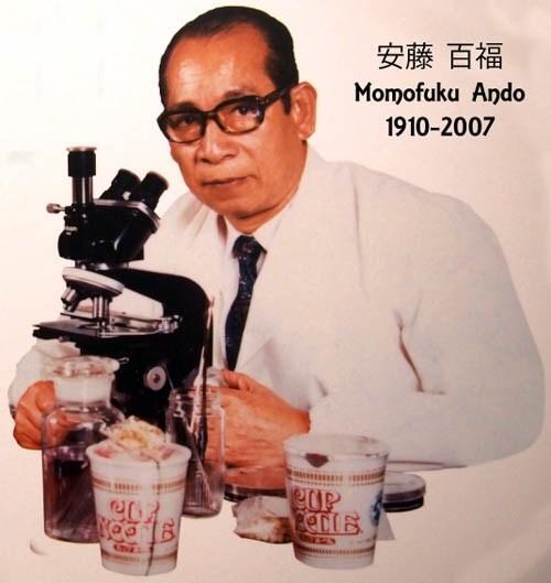 Momofuku Ando Day! #964: Nissin Raoh Backfat Rich Soy Sauce Flavor.