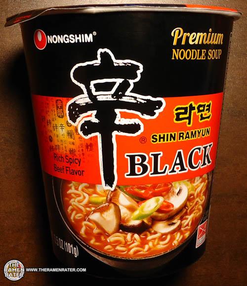 how to make shin ramen seasoning