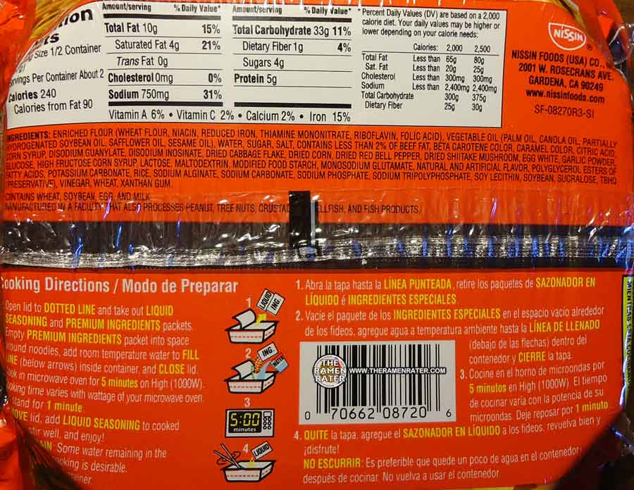 1003 Nissin Chow Mein Spicy Teriyaki Beef Flavor Chow Mein Noodles The Ramen Rater
