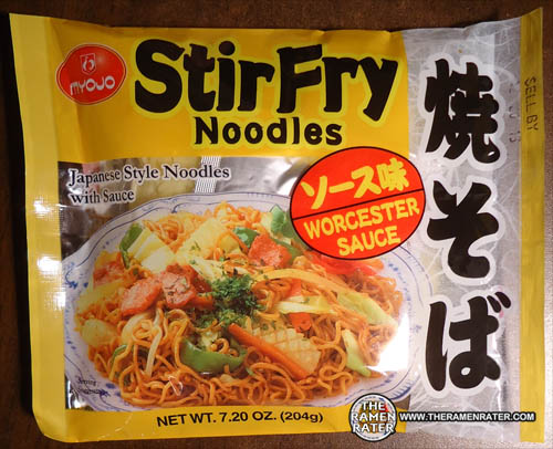 1046 myojo stir fry noodles japanese style noodles with for How to get spaghetti sauce out of a white shirt