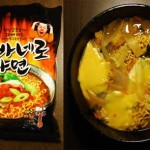 The Ramen Rater's Top Ten Spiciest Instant Noodles Of All time 2013 Edition