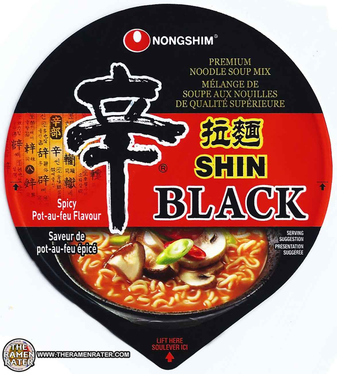 Bbq Blog in addition Cortes De Carne moreover 1178 Nongshim Shin Black Spicy Pot Au Feu Flavor Premium Noodle Soup moreover Chicken further Top Side Of Beef 3 4 People. on brisket cold cuts