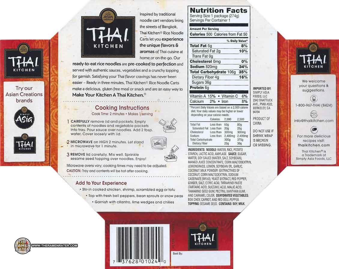 1284: Thai Kitchen Rice Noodle Cart Sweet Citrus Ginger - The Ramen ...