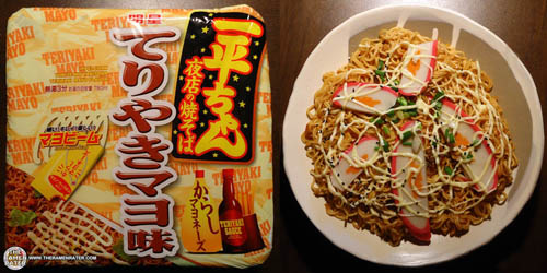 Image result for 4. Sapporo Ichiban, Mie Chow Mein, Jepang