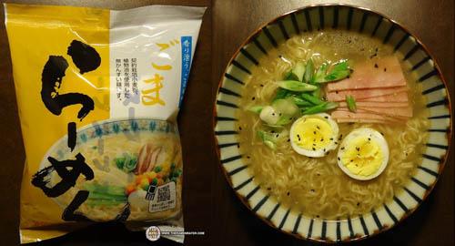 sakurai foods sasame noodles mie instan jepang