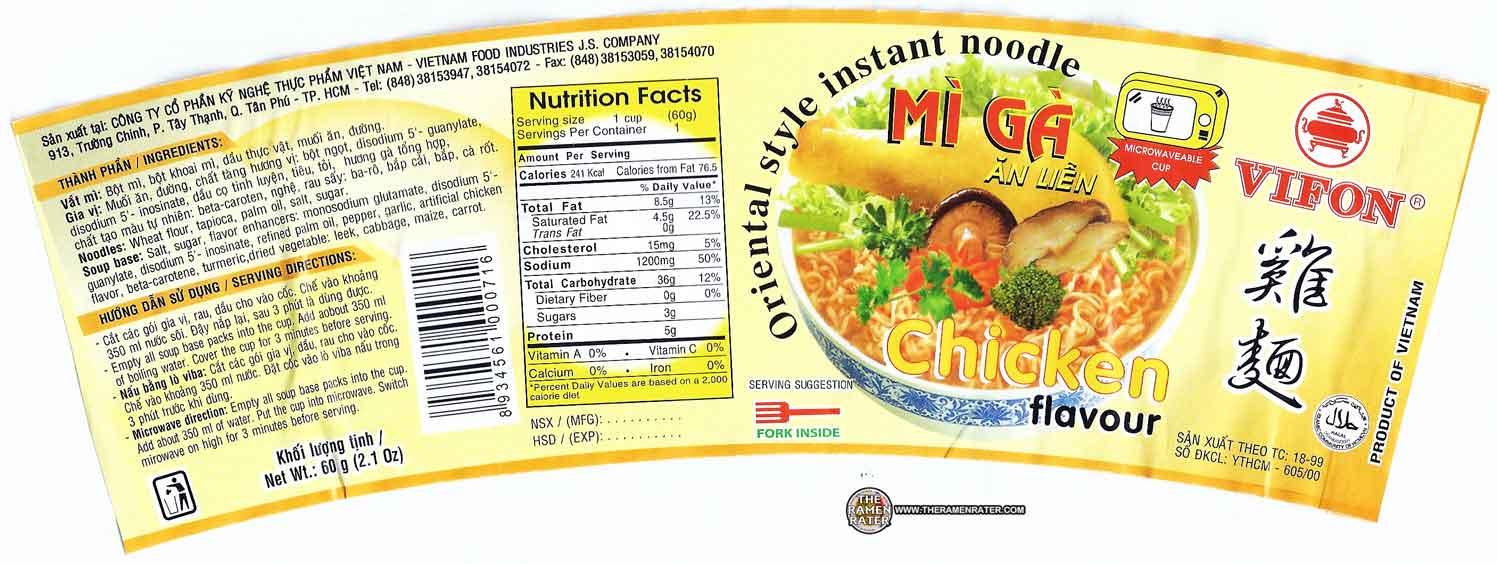 1329: vifon oriental style instant noodle mi ga chicken flavour