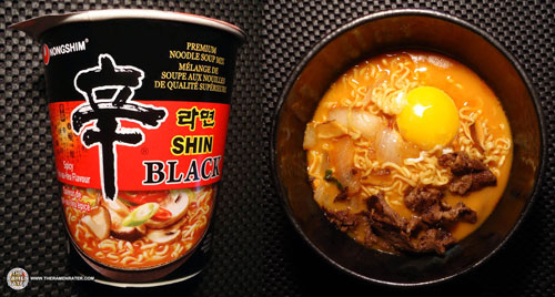 Shin ramyun black controversy dress
