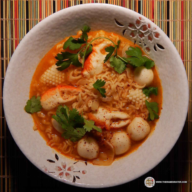1534 Vit 39 S Seafood Instant Noodles The Ramen Rater