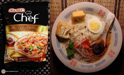 #7:Mamee Chef Gold Recipe Bihun Kari Seribu Rasa – Malaysia - The Ramen Rater - instant rice noodles