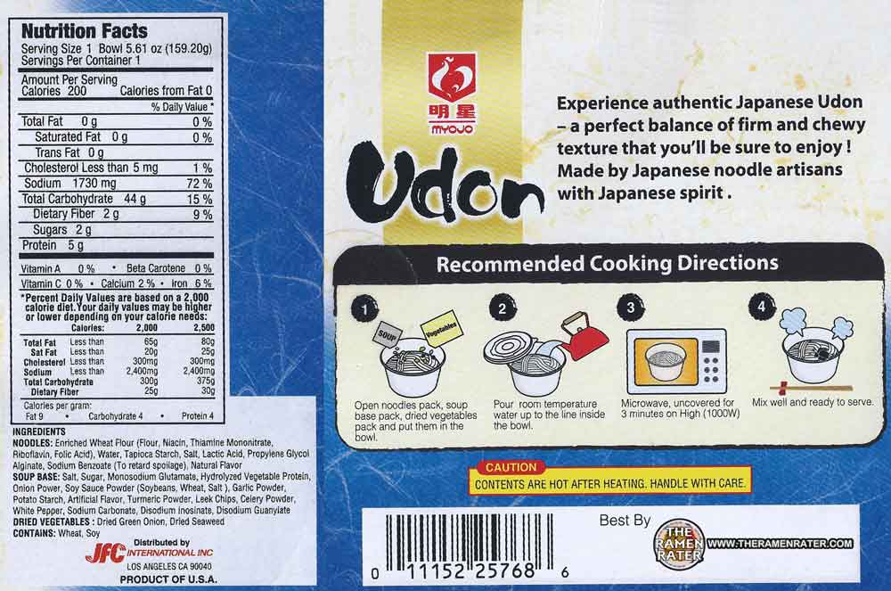 how to cook pre cooked udon noodles