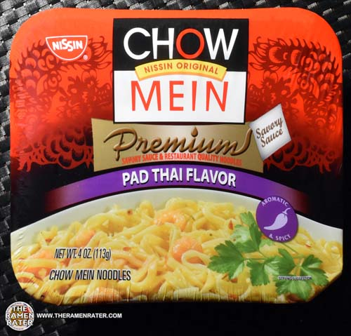 #1910: Nissin Chow Mein Premium Savory Sauce And