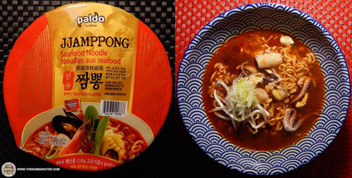Thick And Chewy Ramyun Noodles Are Augmented By A Broth With A Good Consistency A Little Thickness Was Very Good Also A Slightly Sweet Seafood And Spicy
