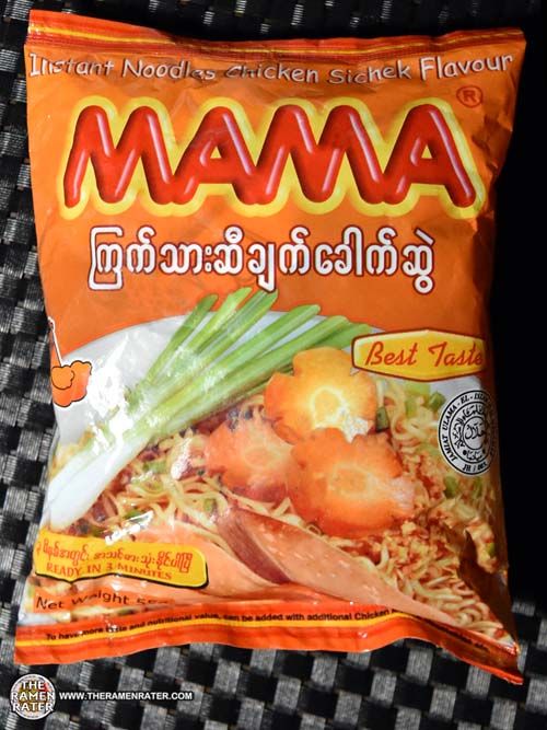 how to cook mama noodles