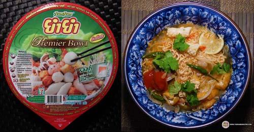YumYum Suki Instant Noodles Premier Bowl