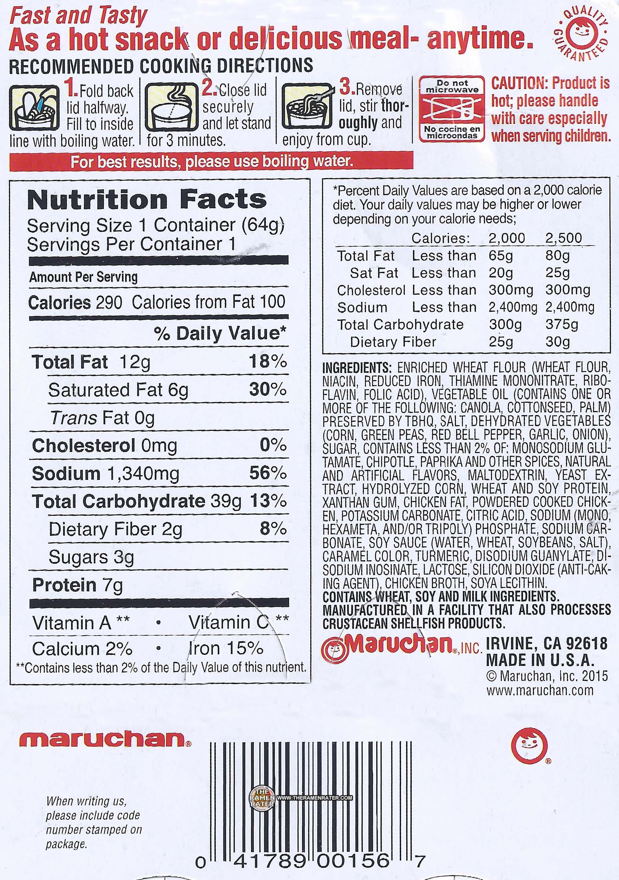 2132 Maruchan Instant Lunch Chipotle Chicken Flavor