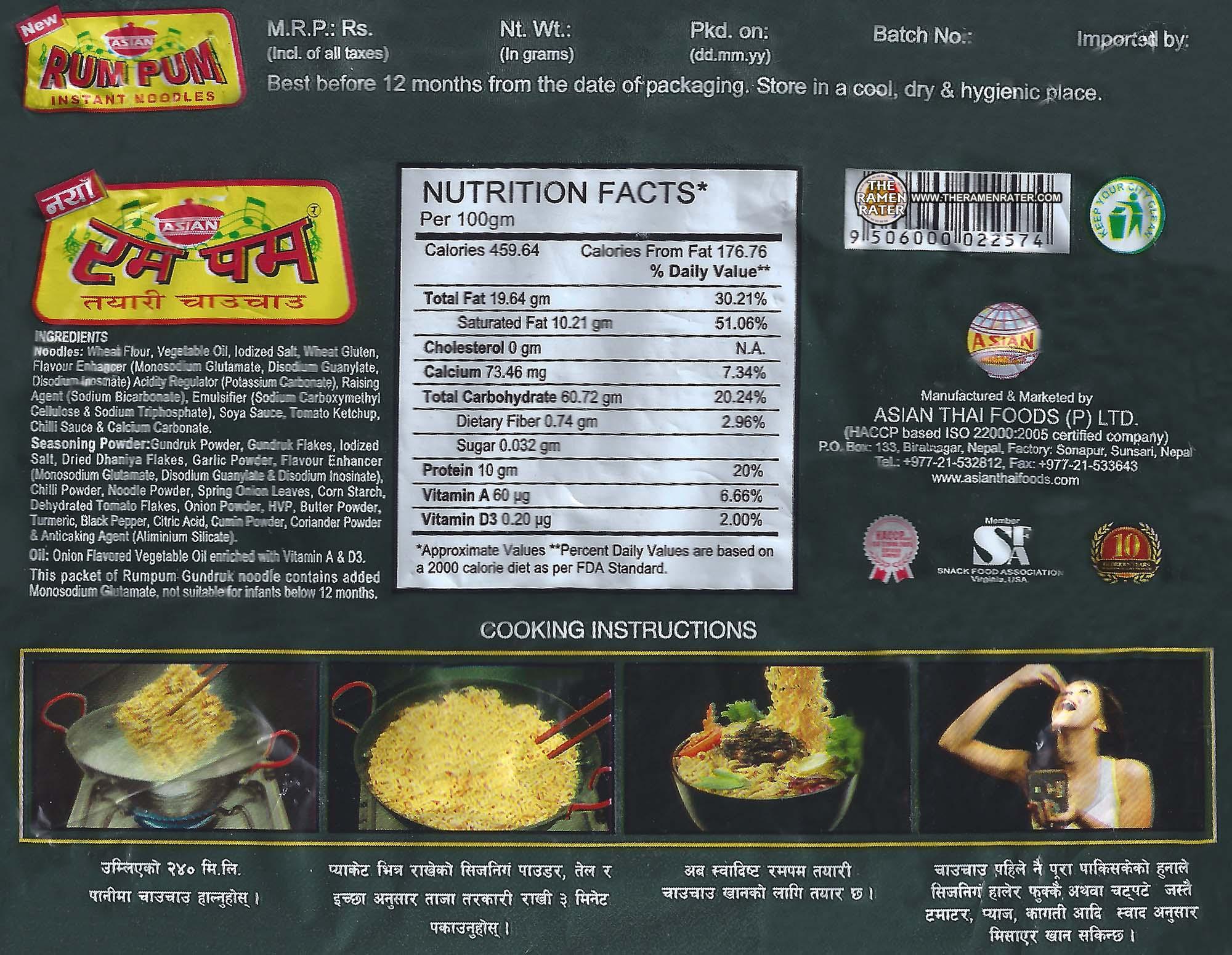 2238: Asian Thai Foods Rumpum Gundruk Flavour - The Ramen Rater
