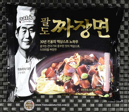 #2324: Paldo Jjajangmyeon - South Korea - The Ramen Rater - instant noodles