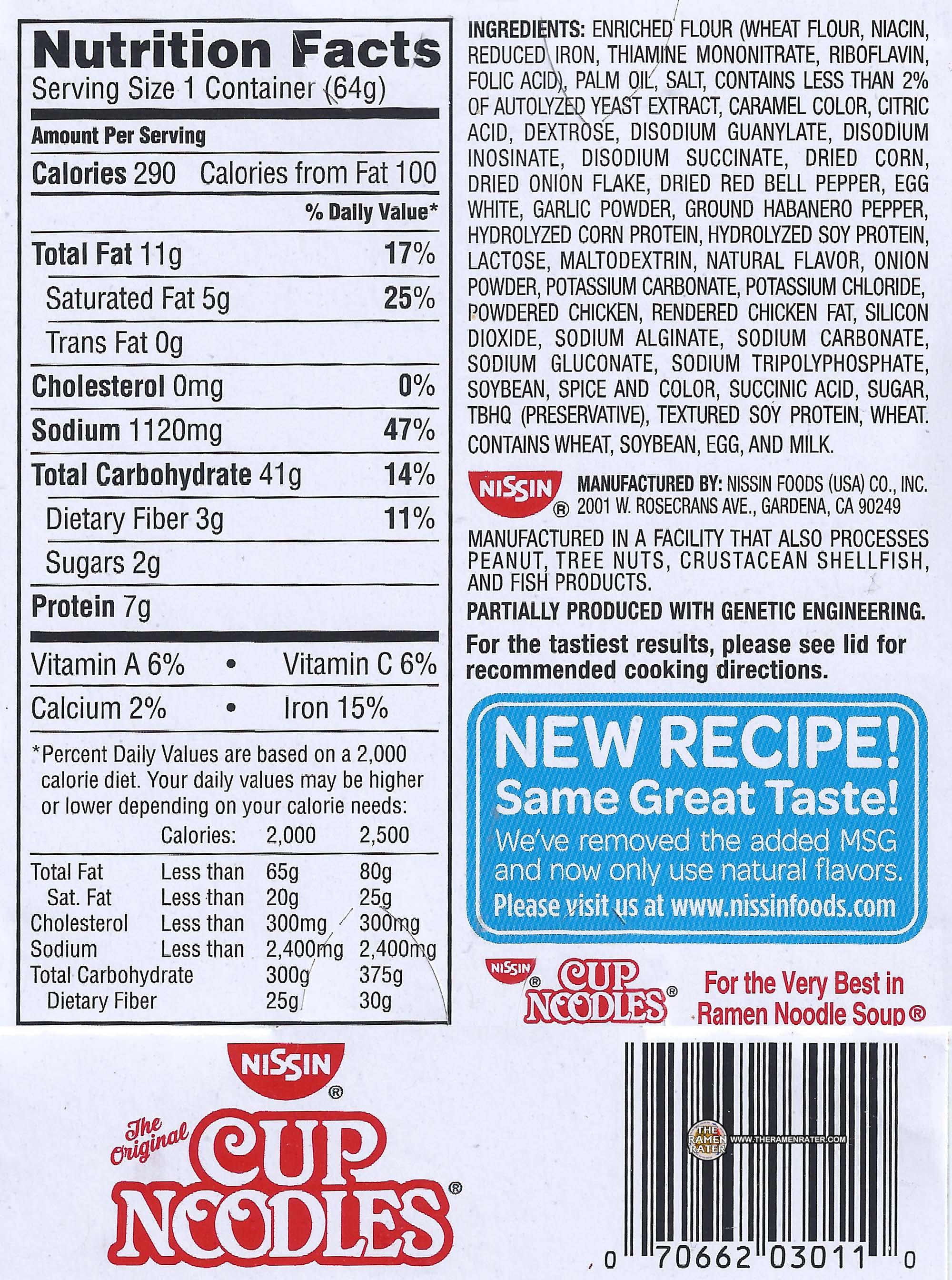 2298: nissin cup noodles spicy chile chicken flavor ramen noodle
