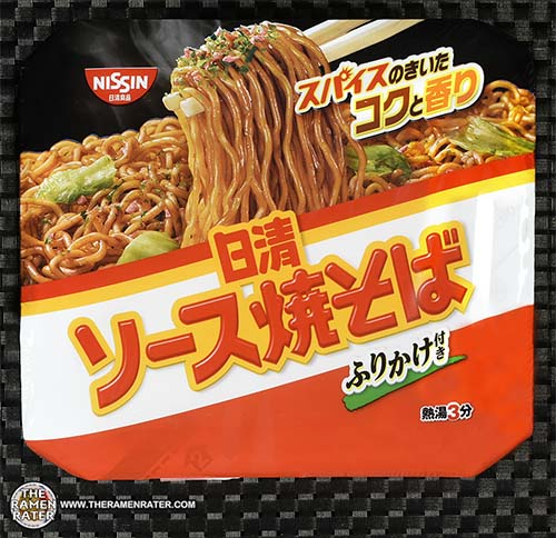 #2302: Nissin Yakisoba - Japan - The Ramen Rater