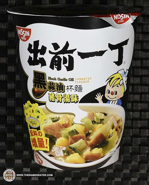 #2306: Nissin  Demae Iccho Black Garlic Oil Tonkotsu Flavour Instant Noodle - Hong Kong - The Ramen Rater