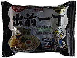 #2306: Nissin  Demae Iccho Black Garlic Oil Tonkotsu Flavour Instant Noodle - Hong Kong - The Ramen Rater