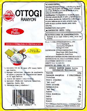 #2307: Ottogi Ramyon Sabor Pollo - Mexico - The Ramen Rater