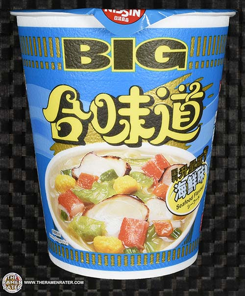 #2309: Nissin Cup Noodles Big Seafood Flavour - Hong Kong - The Ramen Rater - Instant Noodles