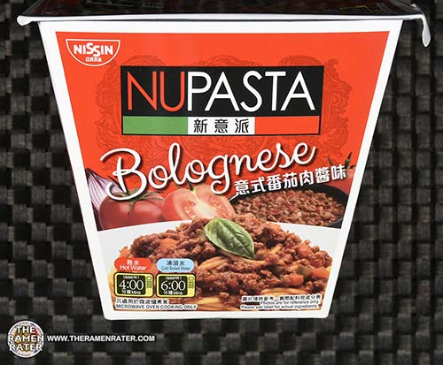 #2320: Nissin Nupasta Bolognese Flavour Instant Noodle (Cup Type) - Hong Kong - The Ramen Rater - instant noodles