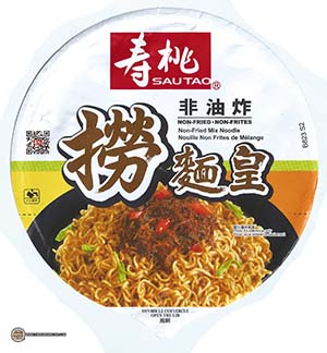#2321: Sau Tao Black Pepper XO Sauce Flavour - Hong Kong - The Ramen Rater - instant noodles