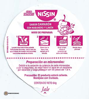 Meet The Manufacturer: #2339: Nissin Cup Noodles Sopa Nissin Sabor Camaron, Habanero Y Limon - Mexico - The Ramen Rater