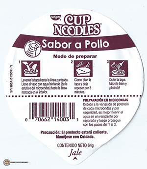 Meet The Manufacturer: #2344: Nissin Cup Noodles Sopa Nissin Sabor A Pollo - Mexico - The Ramen Rater - instant noodles