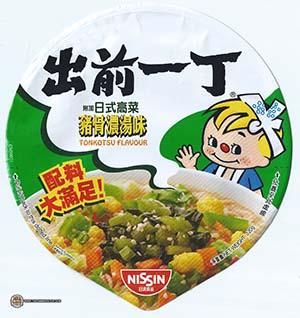 #2347: Nissin Demae Iccho Tonkotsu Flavour Instant Noodle (Bowl Noodle) - Japan - The Ramen Rater