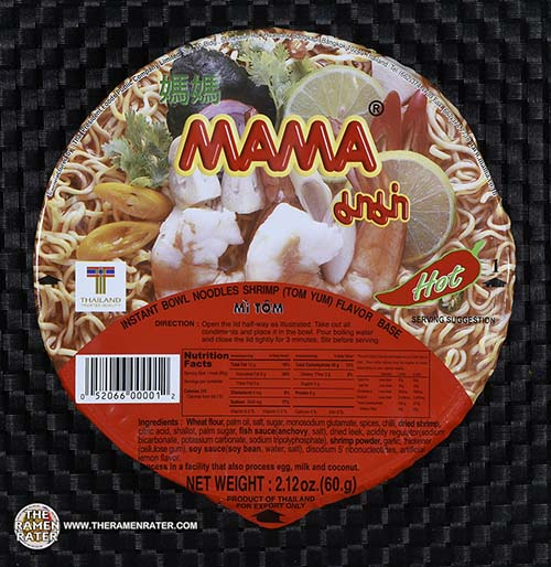 #2317: MAMA Instant Bowl Noodles Shrimp (Tom Yum) Flavor Base - Thailand - The Ramen Rater - instant noodles