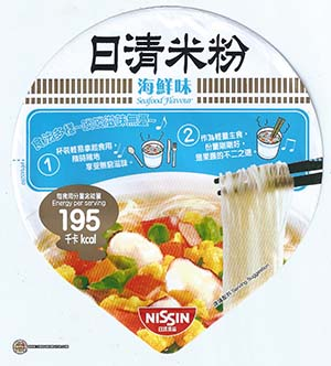 #2425: Nissin Seafood Flavour Rice Vermicelli