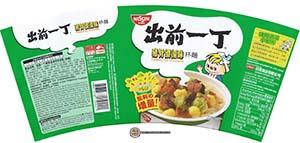 #2370: Nissin Demae Iccho Tonkotsu Flavour Instant Noodle