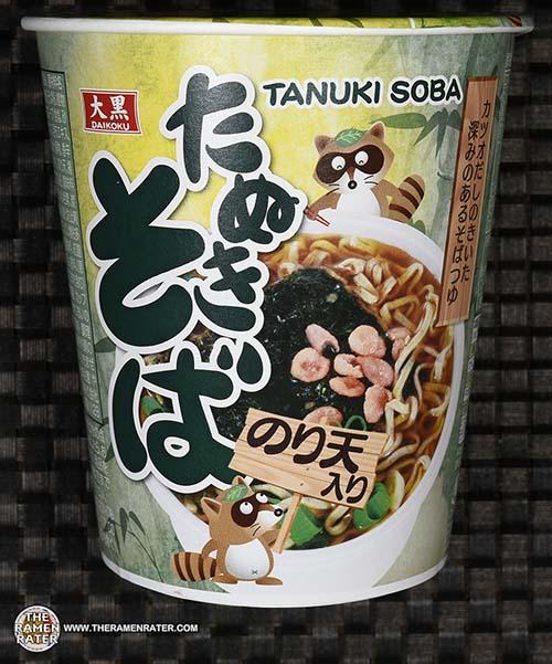 #2371: Daikoku Tanuki Soba Cup - Japan - The Ramen Rater
